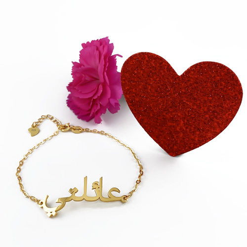 Bracelet peronnailsable en arabe bijou à personnaliser en arabe or 18 carats