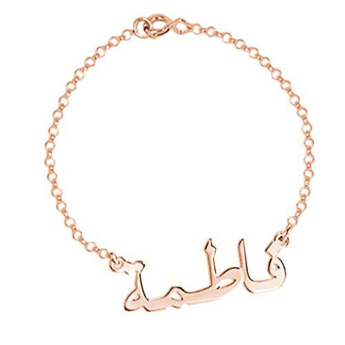 Bracelet prénom Arabe à personnaliser en plaqué Or rose 18 carats bracelet personnalisé en arabe