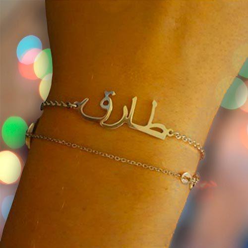 Bracelet prénom Arabe à personnaliser en Argent Massif 925, il peut être aussi bien porté à votre poignet ou comme chaîne à votre cheville