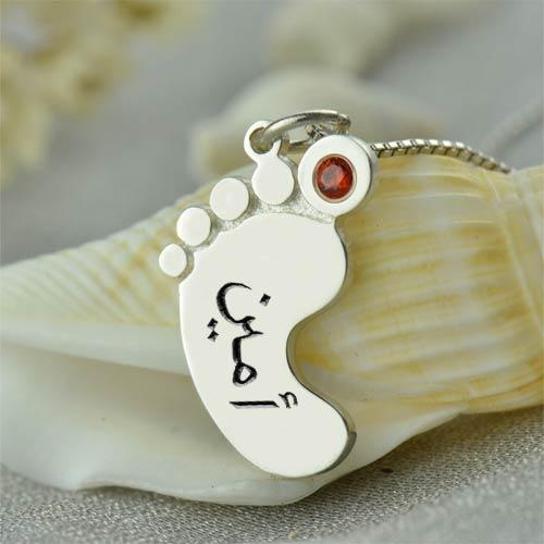 Collier Bébé prénom Arabe en Argent Massif ce magnifique collier parfait pour une jeune maman, est aussi disponible en Plaqué Or 18 carats
