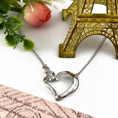 Bijou personnalisé Collier coeur infini cadeau personnaisable avec texte