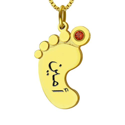 Laissez-vous séduire par ce superbe Collier prénom Arabe Pied de Bébé plaqué Or c'est le cadeau unique à offrir à une jeune maman pour son premier enfant
