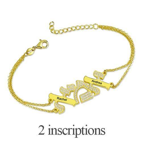 Bracelet אמא Hébreu maman à personnaliser en plaqué Or