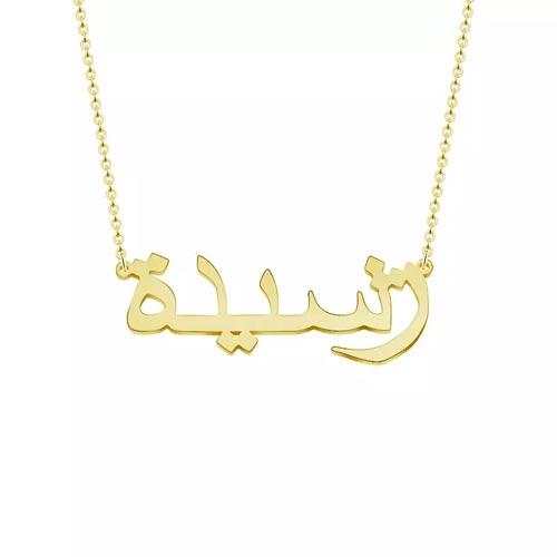 Mode Arabe Nom Collier Personnalisé Cristal Pendentif Colli FE