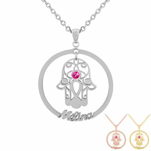 Collier personnalisé un joli pendentif main de fatma personnalisable avec un prénom et une pierre de naissance