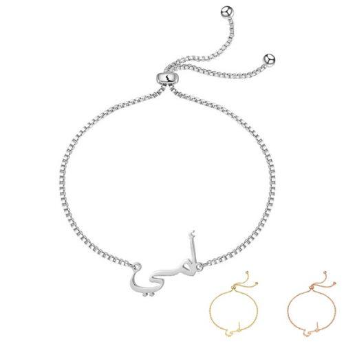 Bracelet prénom arabe personnalisé bijou personnalisable en langue arabe