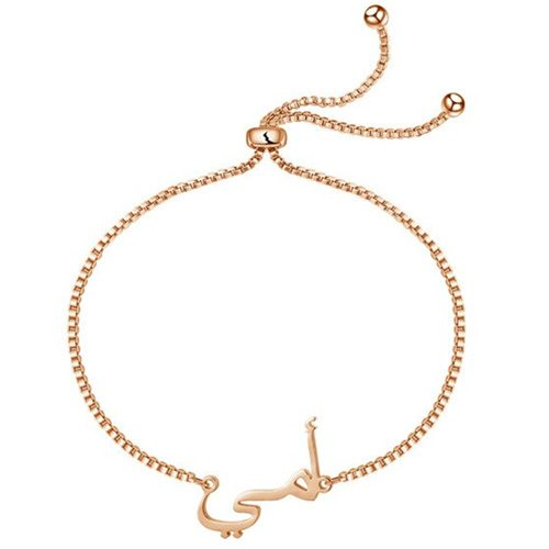 Bracelet prénom arabe personnalisé plaqué Or rose