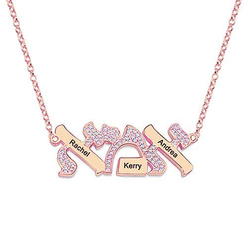 Collier hébreu אמא personnalisé en plaqué Or-rose 18 carats