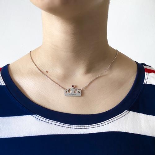 Collier couronne personnalisée en argent bijou personnalisable avec prénom