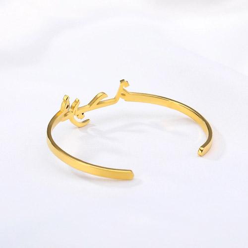 Bracelet jonc personnalisé en arabe plaqué Or rose