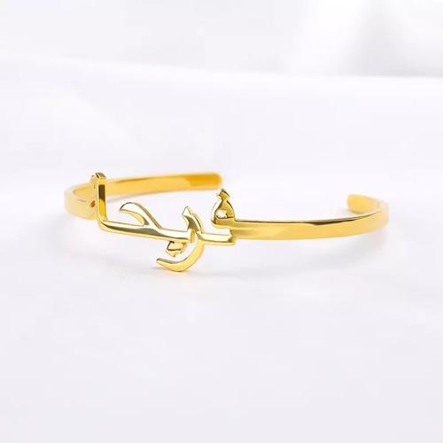 Bracelet personnalisé jonc en arabe plaqué Or rose