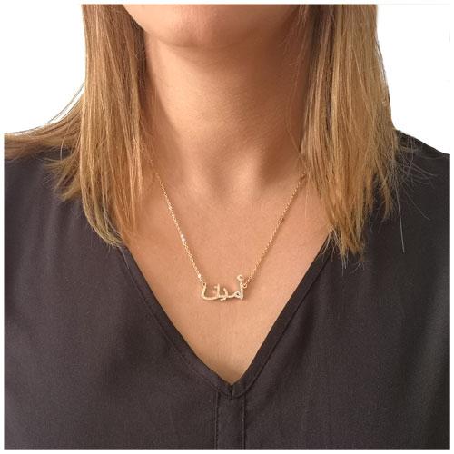 Collier arabe avec strass