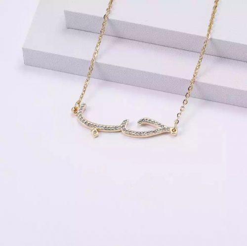 Collier gravé en arabe avec strass un magnifique bijou personnalisable en arabe