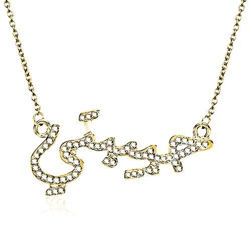 Collier prénom arabe avec strass en plaqué or 18 carats/2020