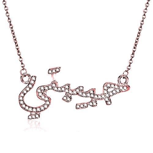 Collier prénom arabe avec strass en plaqué or rose/2020