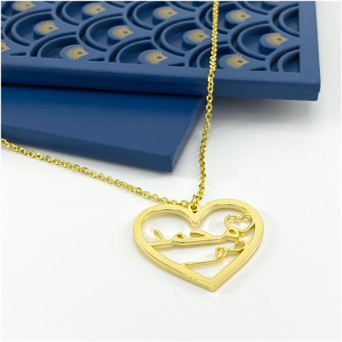 Collier personnalisé en arabe en forme de coeur