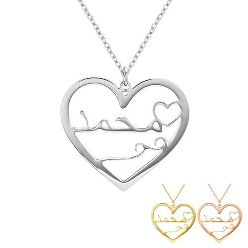 Collier personnalisé en langue arable bijou pour femme et enfant en forme de coeur