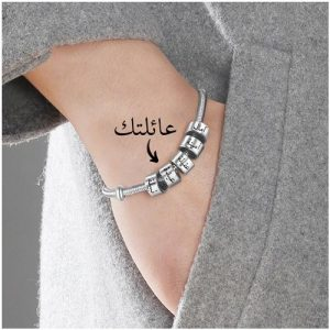 Bracelet charm personnalisé en arabe
