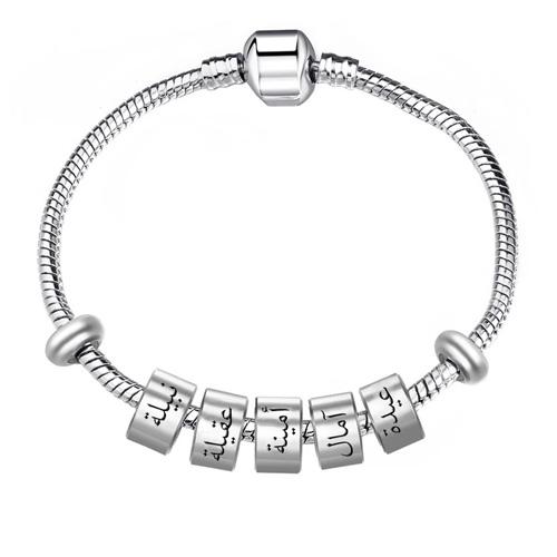 Bracelet personnalisé en arabe charms cadeau personnalisé en arabe