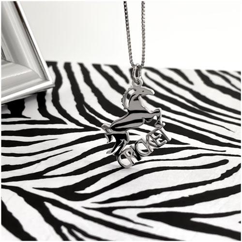 Collier pendentif Cheval pour enfant à personnalisé avec une inscription
